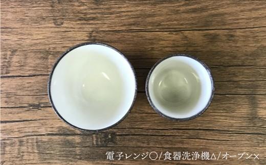 SB38 【波佐見焼】モダン苺グリーン 茶碗&コップセット【ROXY】-3