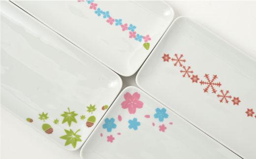 PA98 【波佐見焼】シーズンプレート 4枚セット【福田陶器店】-3