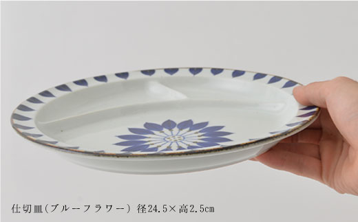 PA97 【波佐見焼】藍の器 ランチ&ディナープレートセット【福田陶器店】-3