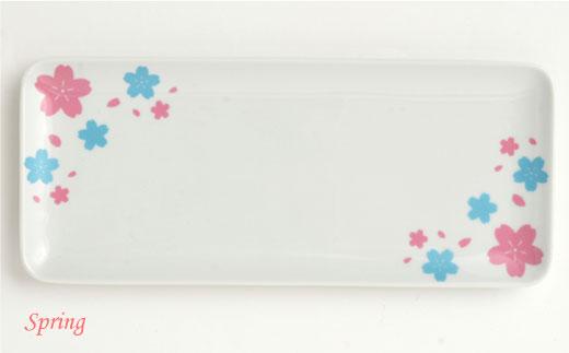 PA98 【波佐見焼】シーズンプレート 4枚セット【福田陶器店】-4