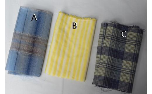 播州織の生地は3色より選べます。バッグにくるっと巻いても、切って無造作に入れても、スカーフみたいに巻いてもキュートです!