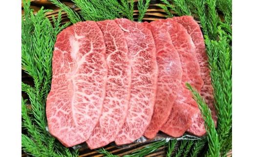 飛騨牛 最高ランク5等級 究極のレア部位 ミスジ 焼肉用300g  牛肉 和牛 飛騨市推奨特産品 古里精肉店[D0072]