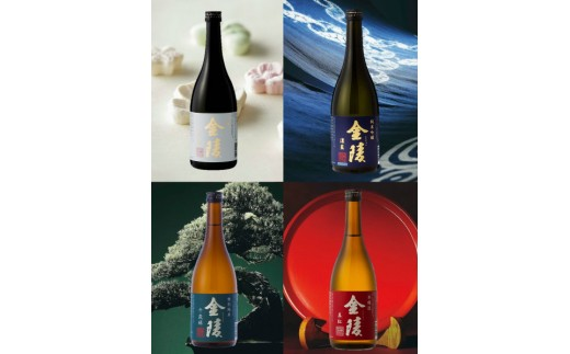 【H-33】NIPPON COLORS 720ml 4本セット