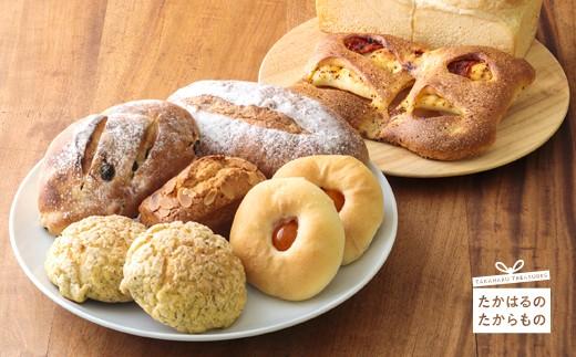 特産品番号74-2 九州産小麦の天然酵母パンセット 9個(7種類)