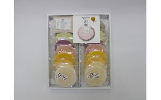 まるごと彩菜【36枚(2枚×18袋)】 【K106SM-C】