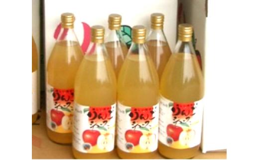 村田農園 自家製りんごジュース