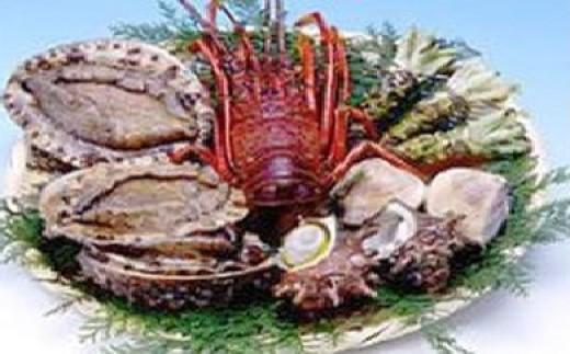 伊豆の海鮮セット