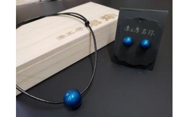 【ギフト用】<本漆塗>人気のメタリックブルーのペンダントとピアスセット≪イヤリング可≫(ギフト対応)