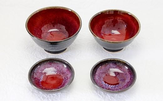T07-2 三池焼・ごはん茶碗セット