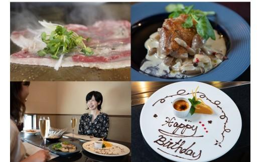 17-11【鉄板dining 磊 ~こいし~】ふるさと納税特別コース<1名様>お食事券 ランチタイムでもOK♪