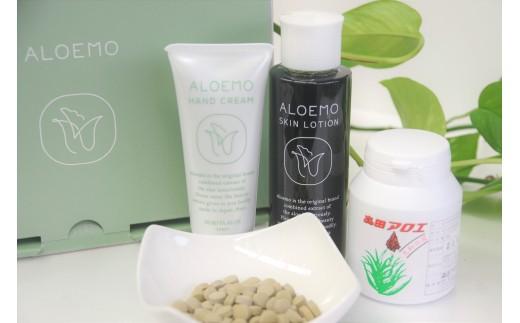 アロエ製品美容健康セット【1072256】