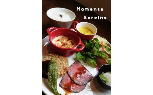 黒田庄和牛のローストビーフやコロッケ、オーガニック野菜のガーデンサラダetc.西脇市が詰まったカフェランチです♪