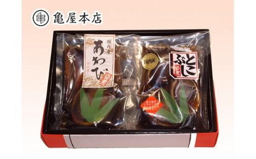 2-38【亀屋本店オリジナル】あわび姿煮・とこぶし姿煮セット