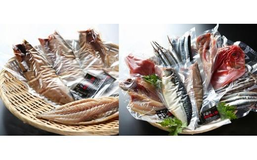 越田の干物 さば(8枚)+旬の魚一種(2~4枚)