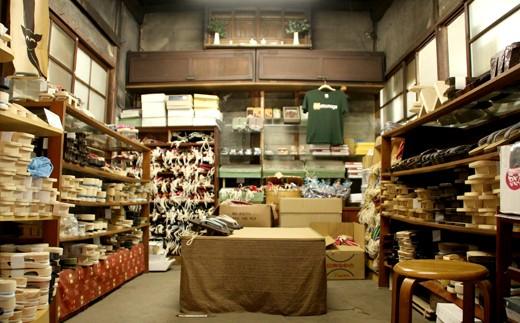 約140年前、松永町で初めて下駄の小売店を始めた『松永下駄工房』