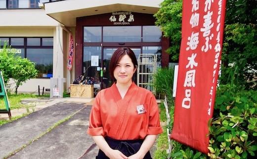 『国民宿舎 仙酔島』フロントスタッフ・田吹 泉さん