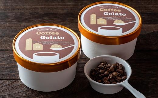 大きさは普通のアイスカップより大きめの500ml。県内でも販売場所が限られている貴重な一品