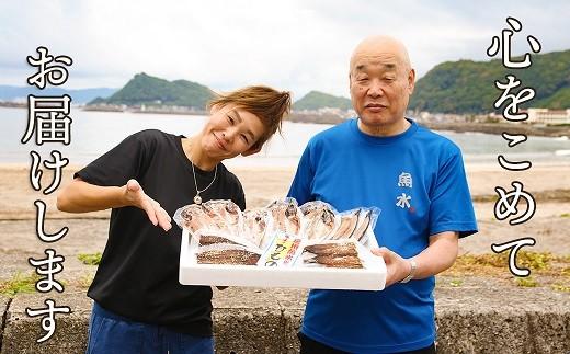 5-63【5カ月定期便】千葉県産にこだわった「極味のひものセット」