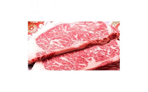 高岡育ちの越中万葉牛 サーロインステーキ(約200g~250g×2枚)【1080136】
