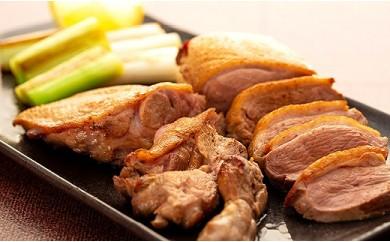 最高食材『国産あい鴨正肉セット』