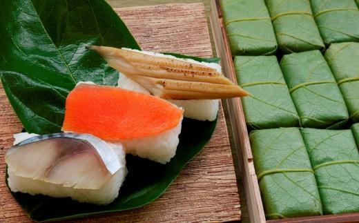 (冷凍)柿の葉ずし3種15個詰め合わせ(鯖・鮭・穴子)【1072924】