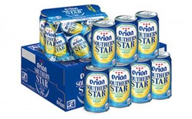 オリオンサザンスター350ml×24缶*県認定返礼品/オリオンビール*