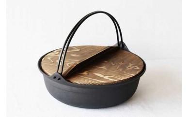 南部鉄器 お国自慢鍋ツル付き 26cm