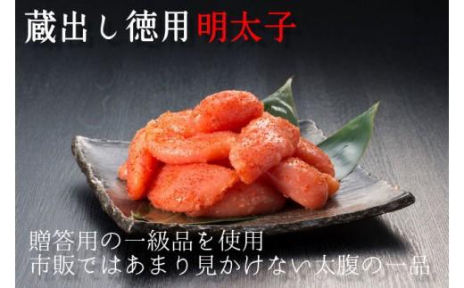 香り豊かな柚子をふんだんに使用。爽やかな清涼感はこの夏ぴったりの味わいです。