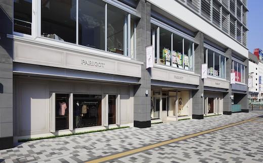 『(株)アクセ』が展開するセレクトショップ『PARIGOT(パリゴ)』福山店