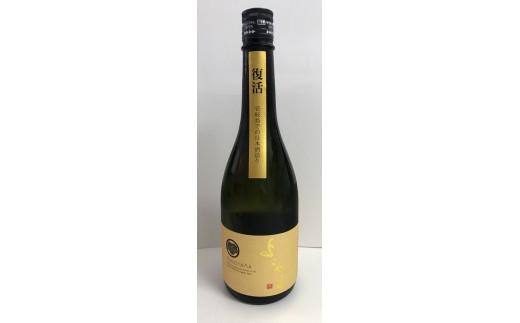 B078-01 純米大吟醸 よこやまGOLD 3,300pt