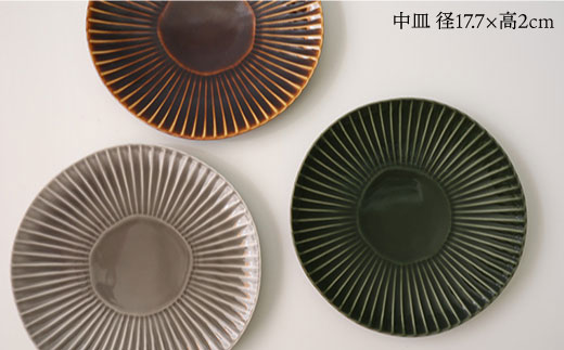 CC19 【波佐見焼】しのぎ 中皿 3colors 3枚セット【一龍陶苑】-3