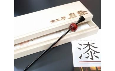 【ギフト用】<本漆塗>日本伝統の漆の技でつくる[かんざし](朱グラデーション)(ギフト対応)