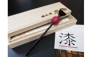 【ギフト用】<本漆塗>日本伝統の漆の技でつくる[かんざし]ピンクパール色(ギフト対応)