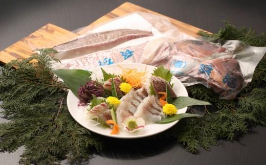 【B5-006】真鯛1匹柵どり済みで刺身・焼物・煮物に扱いやすさ抜群!よか鯛バイ!