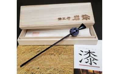 【ギフト用】<本漆塗>日本伝統の漆の技でつくる[かんざし]パープルグラデーション(ギフト対応)