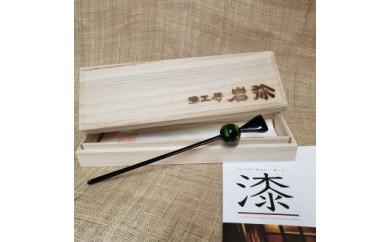 【ギフト用】<本漆塗>日本伝統の漆の技でつくる[かんざし](イエロー/グリーングラデーション)(ギフト対応)