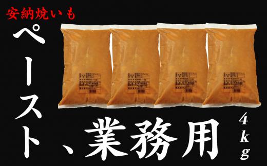 冷凍された1kgずつの業務用パックで届きます。1袋(1kg)ごとの解凍ですと、4回も楽しめますね♪