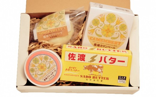 [№5703-0369]農場ナチュラルバター&チーズセット