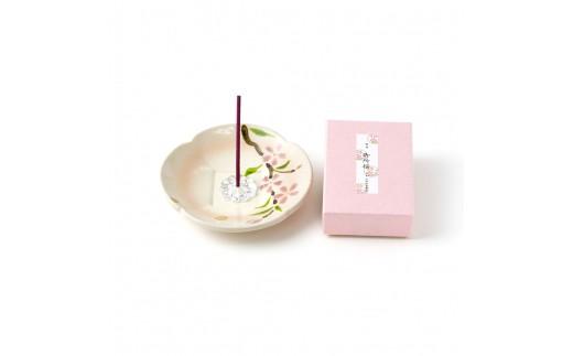 季節の香皿・お香セット(春セット)