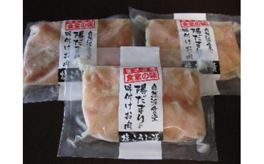 唐揚げやチキンカツに最適な佐賀県産鶏の塩麹漬