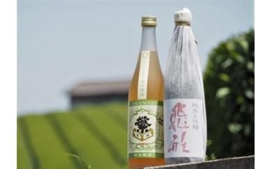 【ギフト用】<純米大吟醸>飛形<しげます>純米梅酒 720mlセット(ギフト対応)