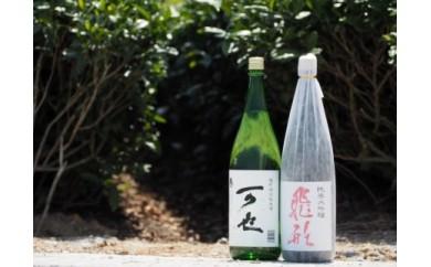 【ギフト用】<純米大吟醸>飛形<特別純米酒>可也 1.8Lセット(ギフト対応)