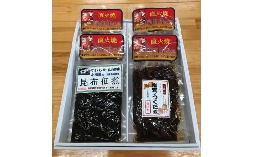 こだわりの焼肉丼の具と手作り佃煮のセット<NPO法人ホールド>