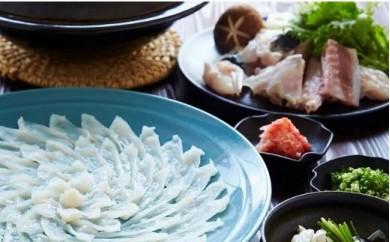 豊後とらふぐ料理セット(養殖4~5人前)白子付き