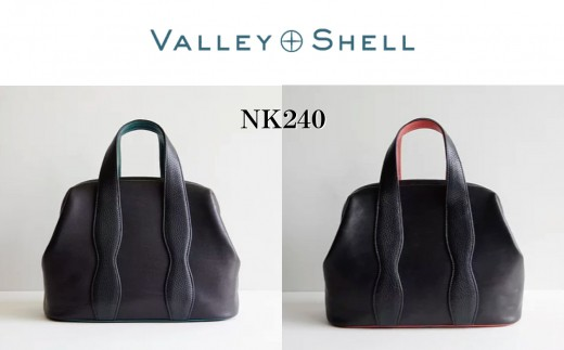 VALLEY SHELLオリジナルバネ金口バッグ「NK240」