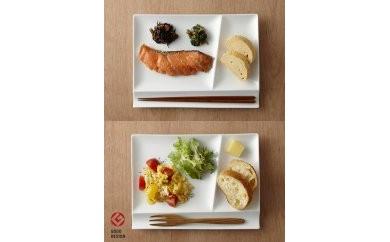 [ギフト用]グッドデザイン賞受賞!お箸が置ける白磁の仕切り皿(2枚組)