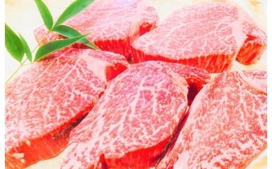 ◆黒毛和牛 近江牛【特上】ヒレロース シャトーブリアン ステーキ 750g 冷蔵