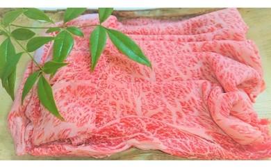 ◆黒毛和牛 近江牛【上霜】ロース すきやき用 500g 冷蔵