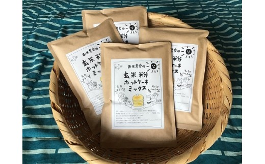 A-39 お米農家の玄米粉ホットケーキミックス 6個セット