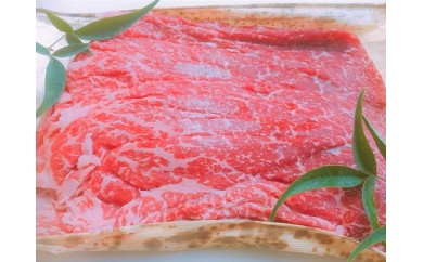 ◆黒毛和牛 近江牛【上霜】モモ すきやき用 500g 冷蔵